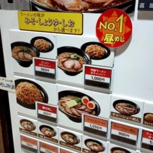 「博多川端どさんこ 博多デイトス店」特製味噌+半チャンが最強ですっ!