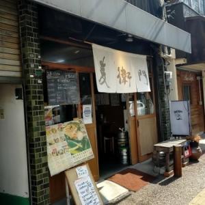 春吉「麦衛門」福岡で讃岐うどんが楽しめるなんて最高だね