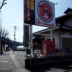 上牟田「一心軒」ふわふわ細麺担担麺はチープな美味さ