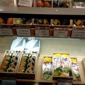 「やま中 JR博多シティいっぴん通り店」新幹線で名店の寿司を食べよう