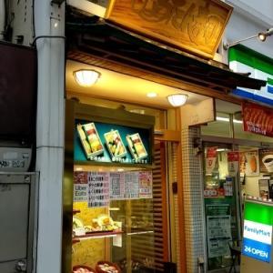 天神「ひょうたん寿司」福岡で最も有名な寿司屋さんと言えましょう