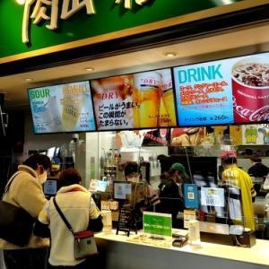 「肉山 福岡paypayドーム店」ハイボール&ロースステーキで野球見る
