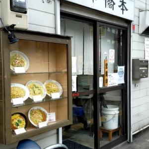 白金「中華橋本」博多の皿うどんはマジで美味いんだぞ