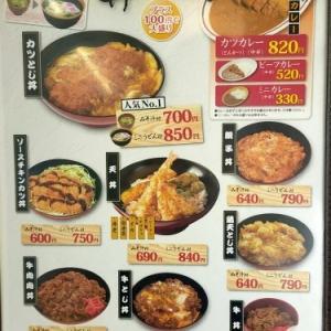 「資さんうどん 志免町店」鶏天とじ丼+ミニうどんがやっぱ一位だと思う