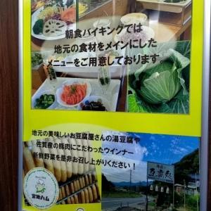 「セントラルホテル武雄温泉駅前」宿泊記~朝食バイキング編~