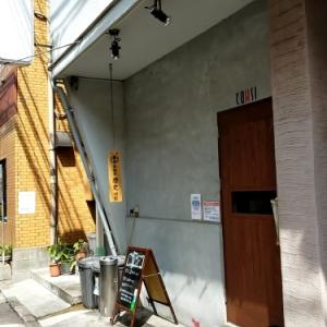 渡辺通「福岡煮干しラーメン ニボラ」煮干しのコクを楽しむ一杯