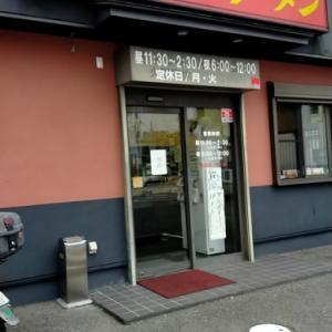 堺市中区「純情屋 堺新家店」ここのつけめんは極太激ウマだ