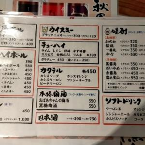 「しもたや アベ地下店」寿司うまいタバコ吸えるお店って最高!
