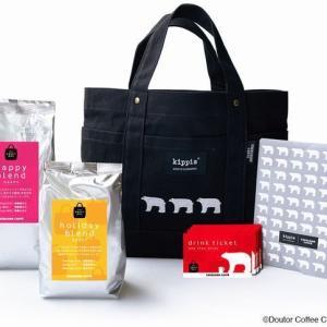 【エクセルシオールカフェ福袋 2021】kippisコラボバッグがかわいい!中身・値段・予約方法・販売期間まとめ