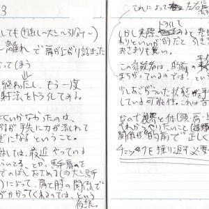 141213弓道練習メモ