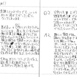 口割の概念は必要か_'15/10/11弓道練習メモ