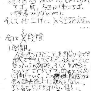 あとは矢に聞いてくれという_'15/10/24弓道練習メモ