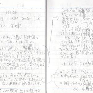 緊張という機能の目的は何なのか?_'15/11/06 - 11/08弓道練習メモ(後編)