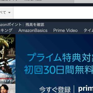 今回は届かなかった〜。香港から日本のアマゾンで買物したけど。。