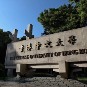 [中文大学]ジョーダン教室が閉鎖