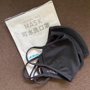 初ユニクロマスク・黒を買いました〜!
