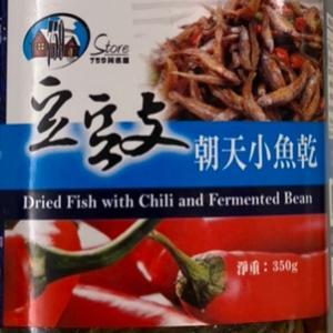[レシピ]混ぜて炊くだけ!ピリ辛小魚の炊き込みご飯