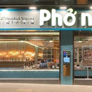 サッと食事したいとき、Phở nhất 越蘆で超満足!ベトナム料理@上環