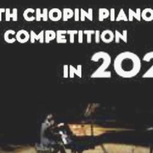 予備予選で一番弾かれた曲は?と第18回ショパンコンクール全課題曲チェック