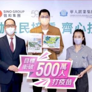 ワクチンご褒美ラッキードロー・観塘マンションの当選者発表〜〜!