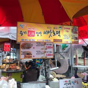 【釜山 南浦洞】釜山のアジュンマに聞いた!たった1000円で大満足の食べ歩き