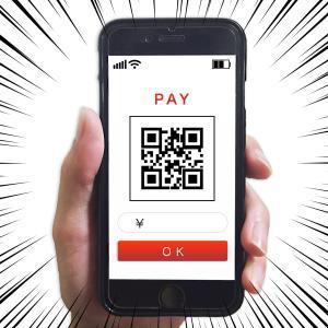 PayPay2020年4月のポイントキャンペーンまとめ