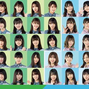 欅坂46日向坂46キャンペーン+ローソン20%還元で、、、