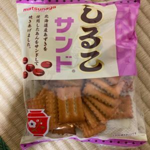 松永製菓 しるこ サンド