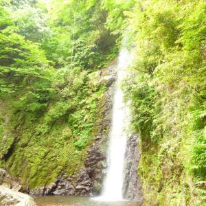 岐阜 養老の滝