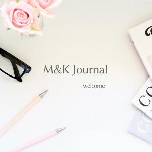 日記帳 / My Journal