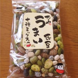 おくやの豆☆