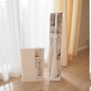 【カインズホームの大ヒット商品】立つほうき&ちりとり【立ててスッキリ収納】