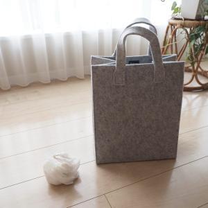 【イッタラで収納】値段は高いが、見た目良し、使い勝手も良し【メノ ホームバッグ】