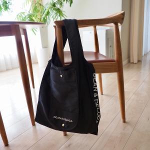 【DEAN&DELUCA】大人気のエコバッグを買いました。店舗ではたくさん売ってました〜‼