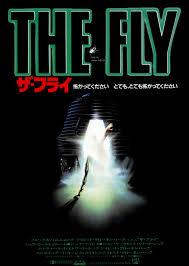 映画「ザ・フライ」(1986) あらすじ ネタバレ有り感想