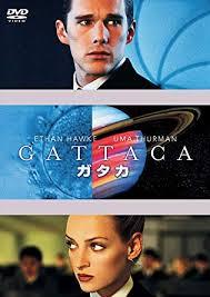 DNAですべてが決まる世界 映画「ガタカ」(1997) あらすじ ネタバレあり感想 考察