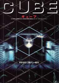 殺人トラップだらけの立方体迷宮 映画「CUBE」(1997) あらすじ ネタバレあり感想 考察