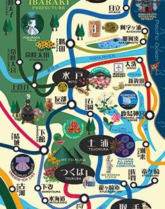 ! 路線図 ポストカード + マップ (茨城県)に関しまして