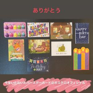 ◆ Postcrossing Official Bday cards ◆