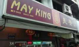 May King(美景淋麺)