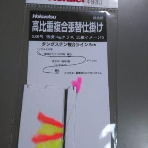 Hokuetsuさん この糸なんですか??