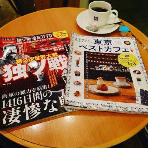 読者 ドトールコーヒー