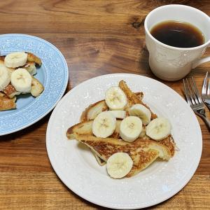 【卵不使用】卵がなくてもふわふわフレンチトーストが作れた!レシピも!【手作りおやつ】