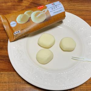 【セブン】チーズのような濃厚なひと粒おもチー!新感覚のもちもち一口チーズケーキ【食レポ】