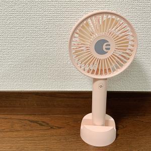 【オフィスの快適グッズ】ハンディファンとナースサンダルを購入♡暑い夏を乗り切るグッズ!