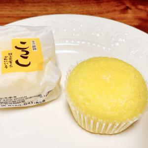 【静岡銘菓】静岡で定番のお土産こっこ!クリーム入りのふわふあ蒸しケーキ!【ミホミ】