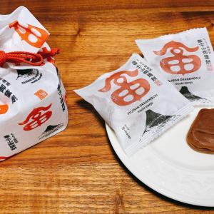 【静岡銘菓】富士山の形をした「富士山御蔭餅」は静岡土産におすすめ【田子の月】