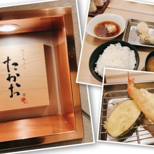 【博多てんぷら たかお】揚げたて熱々の天ぷらが味わえる天ぷら専門店!黒烏龍茶・昆布明太・浅漬けが無料サービス!