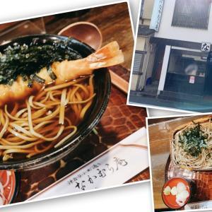 【鎌倉なかむら庵】昭和39年創業手打ちそばの老舗で美味しいお蕎麦を食べてきた【鎌倉】