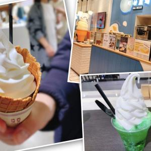 【町村農場】FOOD&TIME ISETAN YOKOHAMAに入っている「町村農場the MILK横浜西口店」で濃厚ミルクソフトを食べてきた【横浜】
